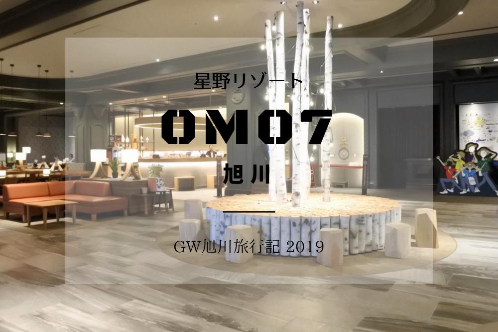 f:id:aoikara:20190625162707p:plain