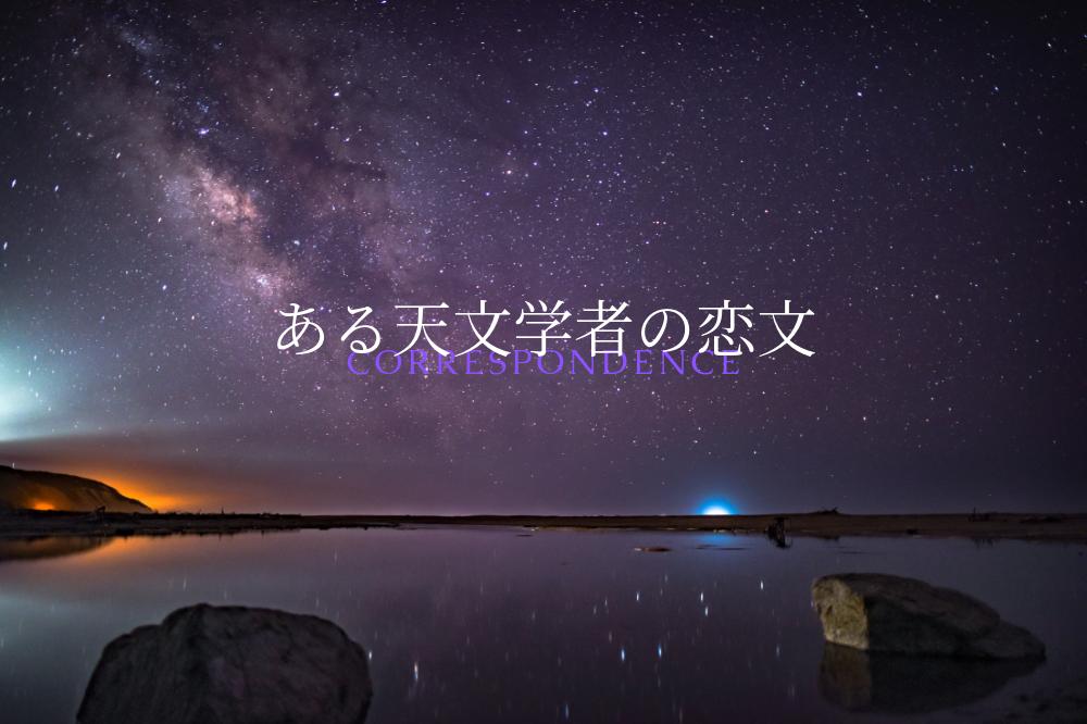 f:id:aoikara:20190825161206p:plain