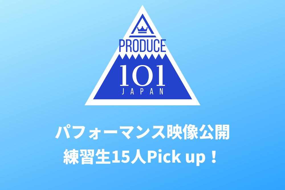 f:id:aoikara:20190908151805p:plain