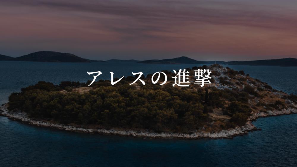 f:id:aoikara:20191010210543p:plain