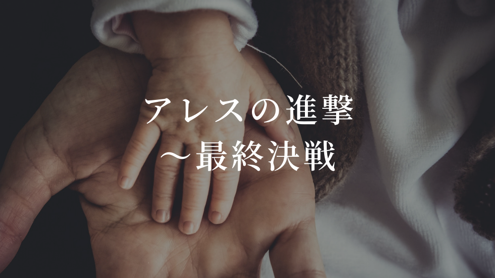 f:id:aoikara:20191020172824p:plain