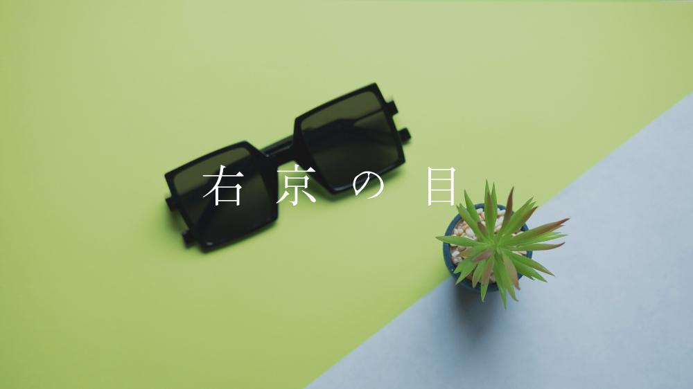 f:id:aoikara:20191125211245p:plain