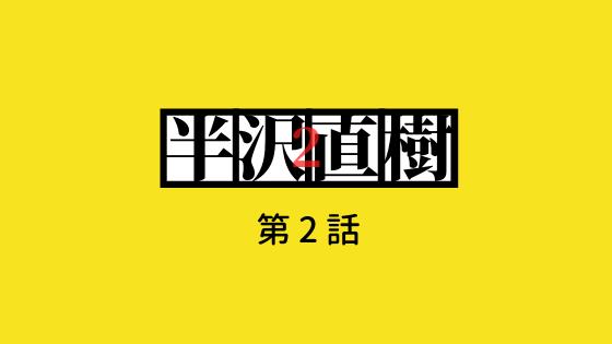 f:id:aoikara:20200729114540p:plain