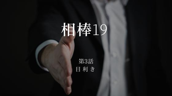 f:id:aoikara:20201031165926p:plain