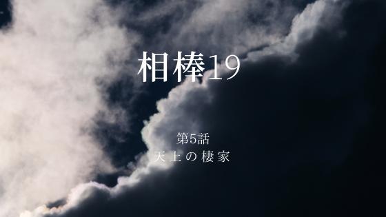 f:id:aoikara:20201115173124p:plain
