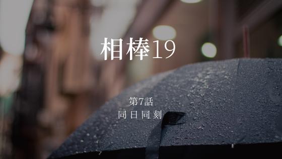 f:id:aoikara:20201202203627p:plain