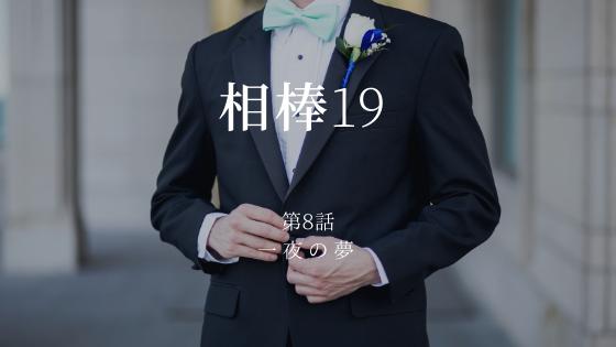 f:id:aoikara:20201206164226p:plain