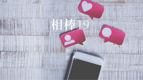 f:id:aoikara:20201227145200p:plain