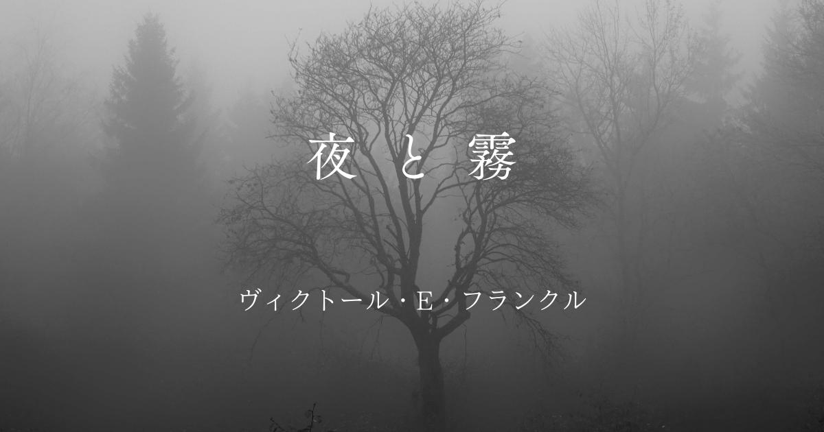 f:id:aoikara:20210915211113p:plain