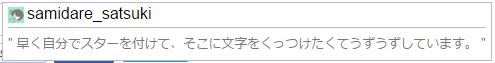 f:id:aoikawano:20160927164510p:plain