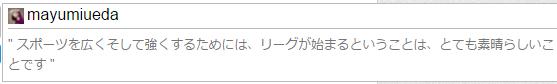 f:id:aoikawano:20160927164553p:plain