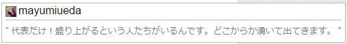 f:id:aoikawano:20160927164620p:plain