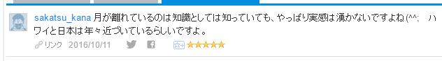 f:id:aoikawano:20161011193409p:plain