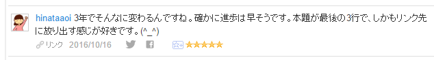 f:id:aoikawano:20161031213709p:plain