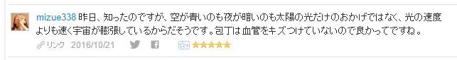 f:id:aoikawano:20161031214904p:plain