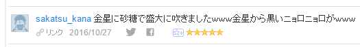f:id:aoikawano:20161031224308p:plain