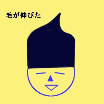 f:id:aoikawano:20161104222535p:plain