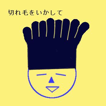 f:id:aoikawano:20161104223154p:plain