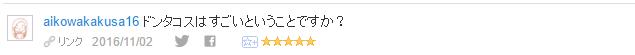 f:id:aoikawano:20161113072211p:plain