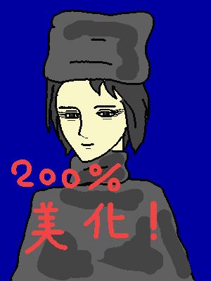 f:id:aoikawano:20161223002136p:plain