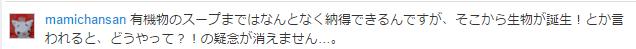 f:id:aoikawano:20170303145237p:plain