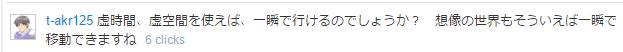 f:id:aoikawano:20170422122429p:plain