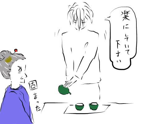 f:id:aoikawano:20170512105915p:plain