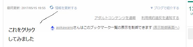 f:id:aoikawano:20170516183305p:plain