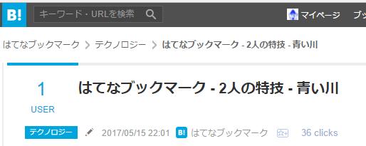 f:id:aoikawano:20170516183735p:plain
