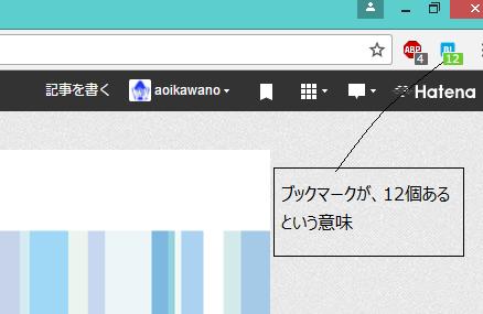 f:id:aoikawano:20170517215502p:plain