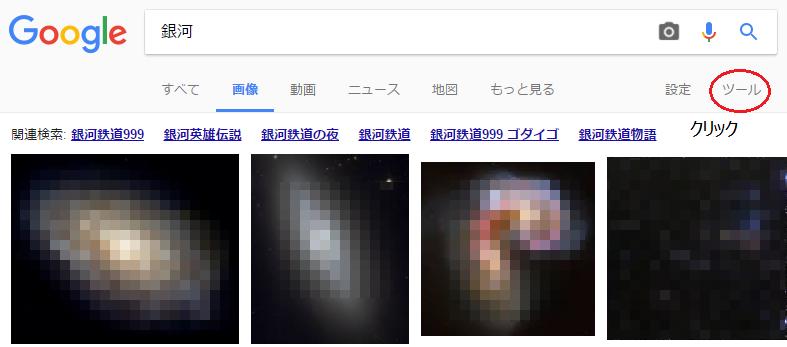 f:id:aoikawano:20170529232601p:plain