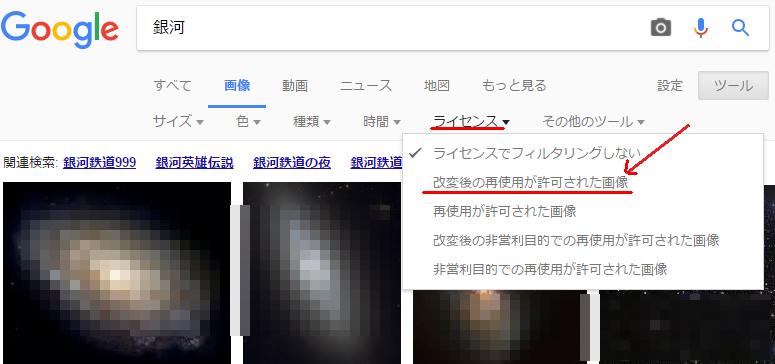 f:id:aoikawano:20170529233452p:plain