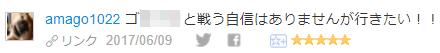 f:id:aoikawano:20170612152840p:plain