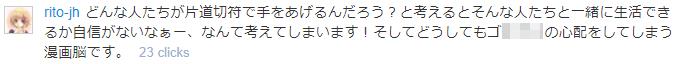 f:id:aoikawano:20170612152911p:plain