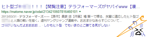 f:id:aoikawano:20170612162747p:plain