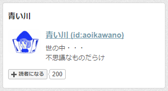 f:id:aoikawano:20170711164822p:plain