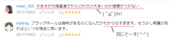 f:id:aoikawano:20171006231039p:plain