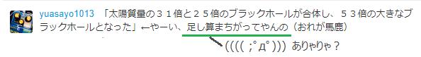 f:id:aoikawano:20171006234008p:plain