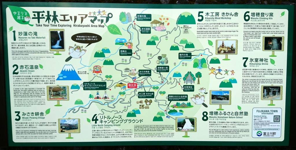 f:id:aoikaze-hiromi:20160722123436j:plain