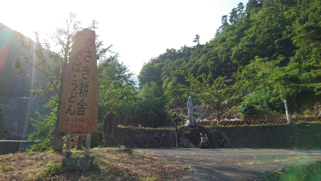 f:id:aoikaze-hiromi:20160815125212j:plain
