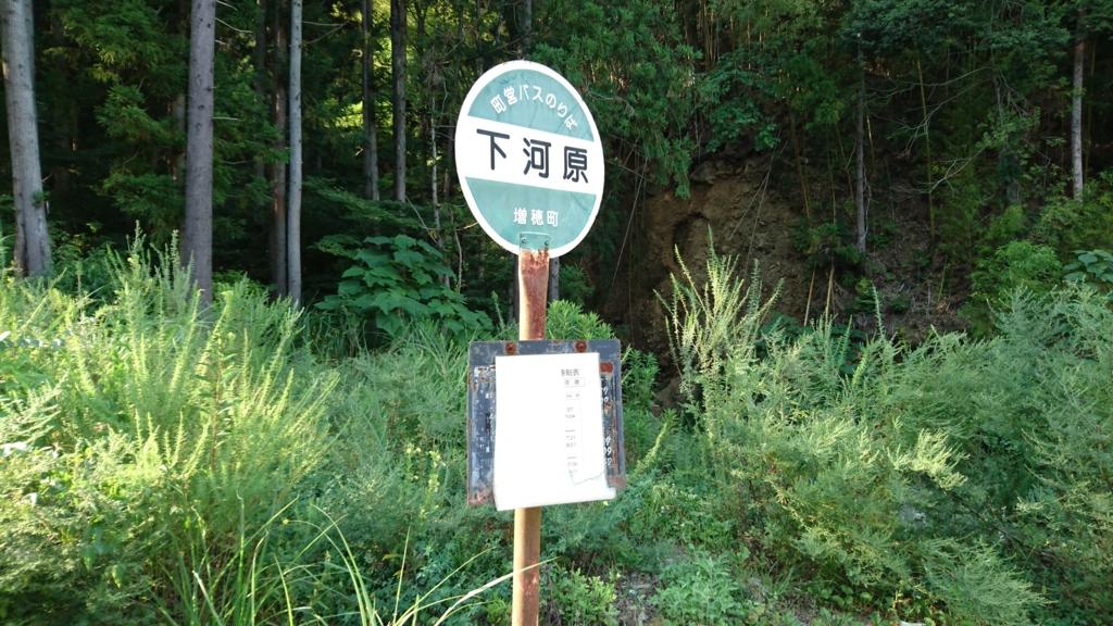 f:id:aoikaze-hiromi:20160816235017j:plain