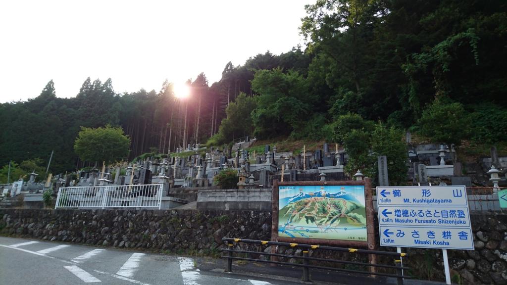 f:id:aoikaze-hiromi:20160817000524j:plain