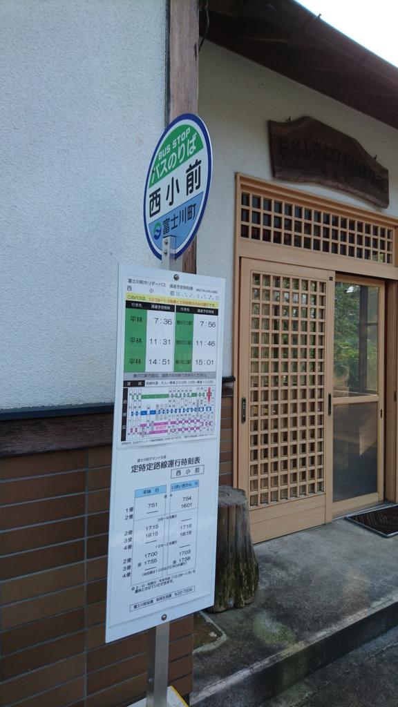 f:id:aoikaze-hiromi:20160817003543j:plain