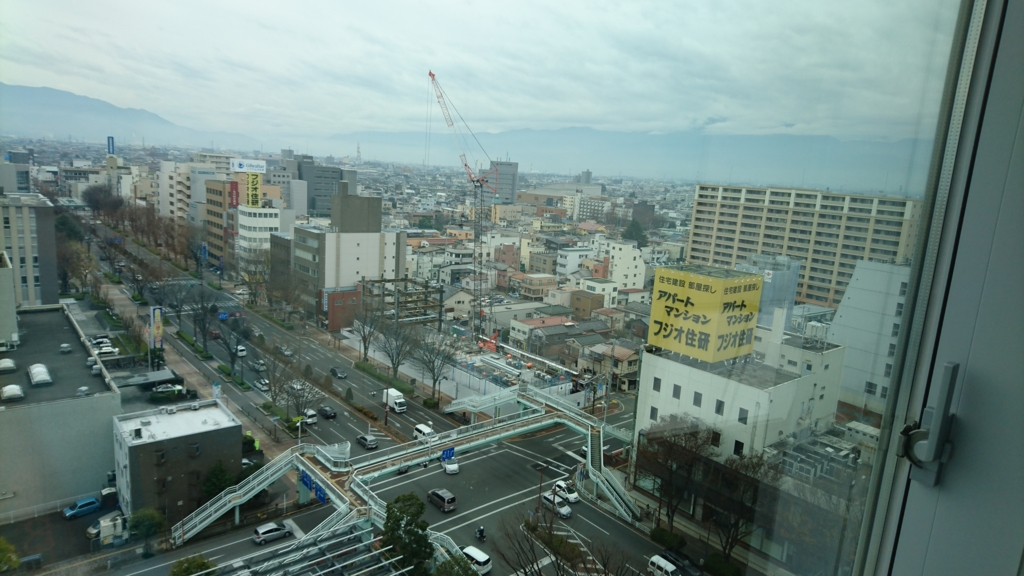 f:id:aoikaze-hiromi:20161213182333j:plain