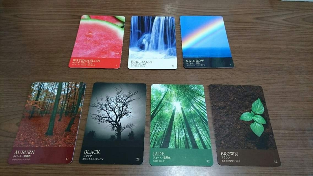 f:id:aoikaze-hiromi:20161222174345j:plain