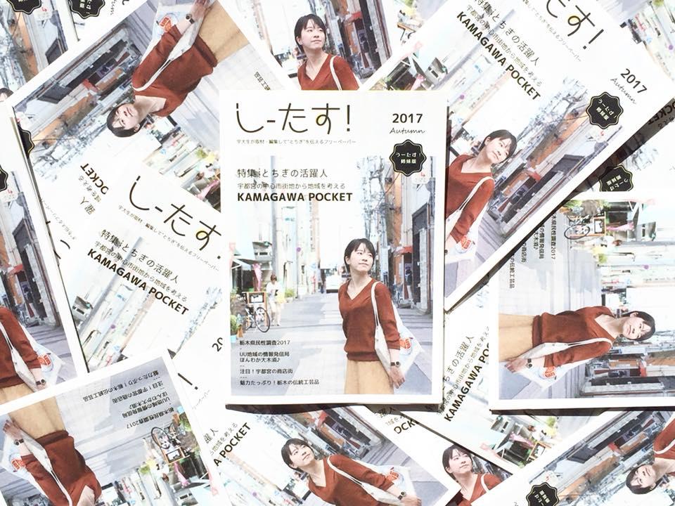 f:id:aoikebibouroku:20171223103446j:plain