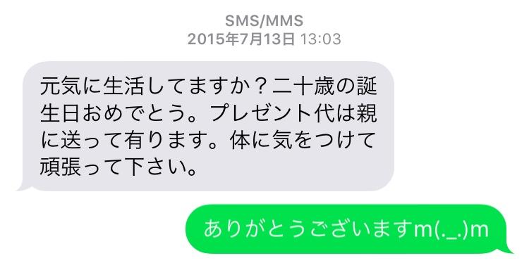 f:id:aoikebibouroku:20171223110050j:plain