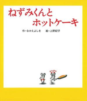 f:id:aoikumax:20170215185836j:plain