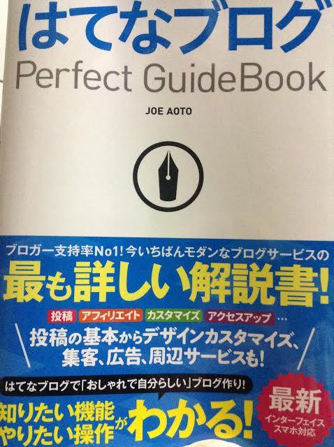 f:id:aoimotoki:20170307184221p:plain