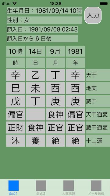 f:id:aoimotoki:20170502184241p:plain